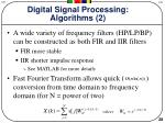 digital signal processing algorithms 2