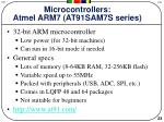 microcontrollers atmel arm7 at91sam7s series