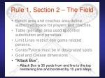 rule 1 section 2 the field18