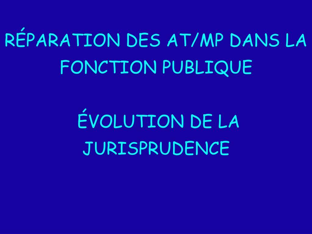 RÉPARATION DES AT/MP DANS LA FONCTION PUBLIQUE
