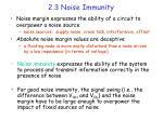 2 3 noise immunity
