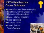 hstw key practice career guidance