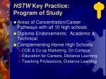 hstw key practice program of study