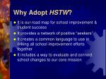 why adopt hstw