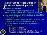 role of white house office of science technology policy