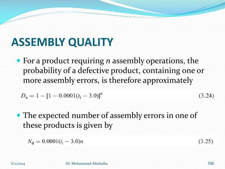 ASSEMBLY QUALITY