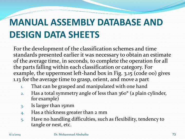 MANUAL ASSEMBLY DATABASE AND DESIGN DATA SHEETS