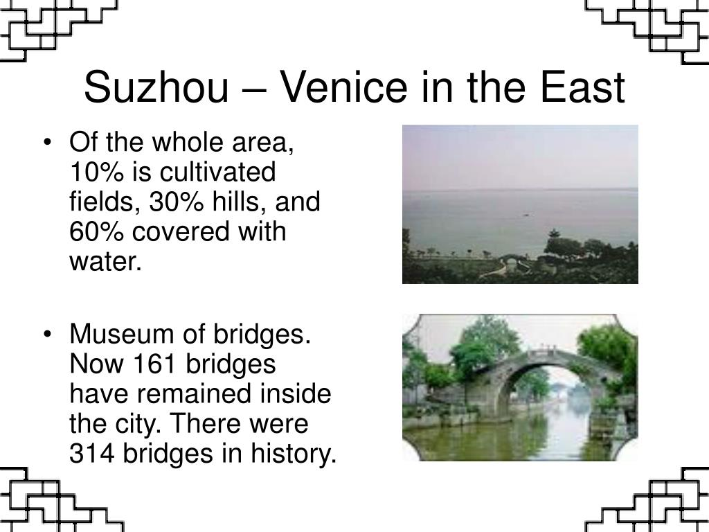 Suzhou – Venice in the East
