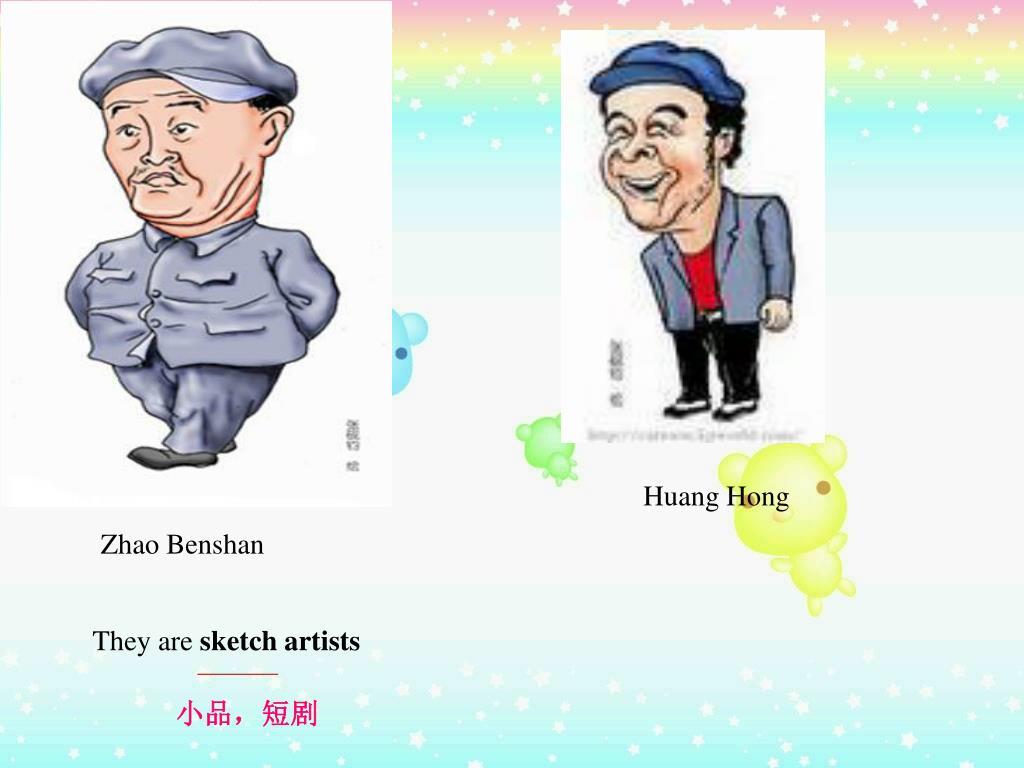 Huang Hong