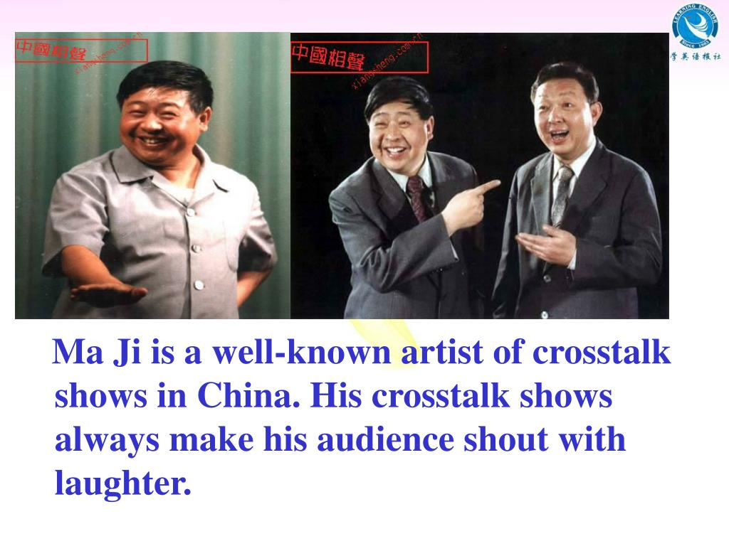 Ma Ji is a well-known artist of crosstalk shows in China. His crosstalk shows always make his audience shout with laughter.