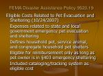 fema disaster assistance policy 9523 19