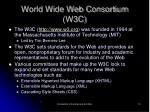 world wide web consortium w3c