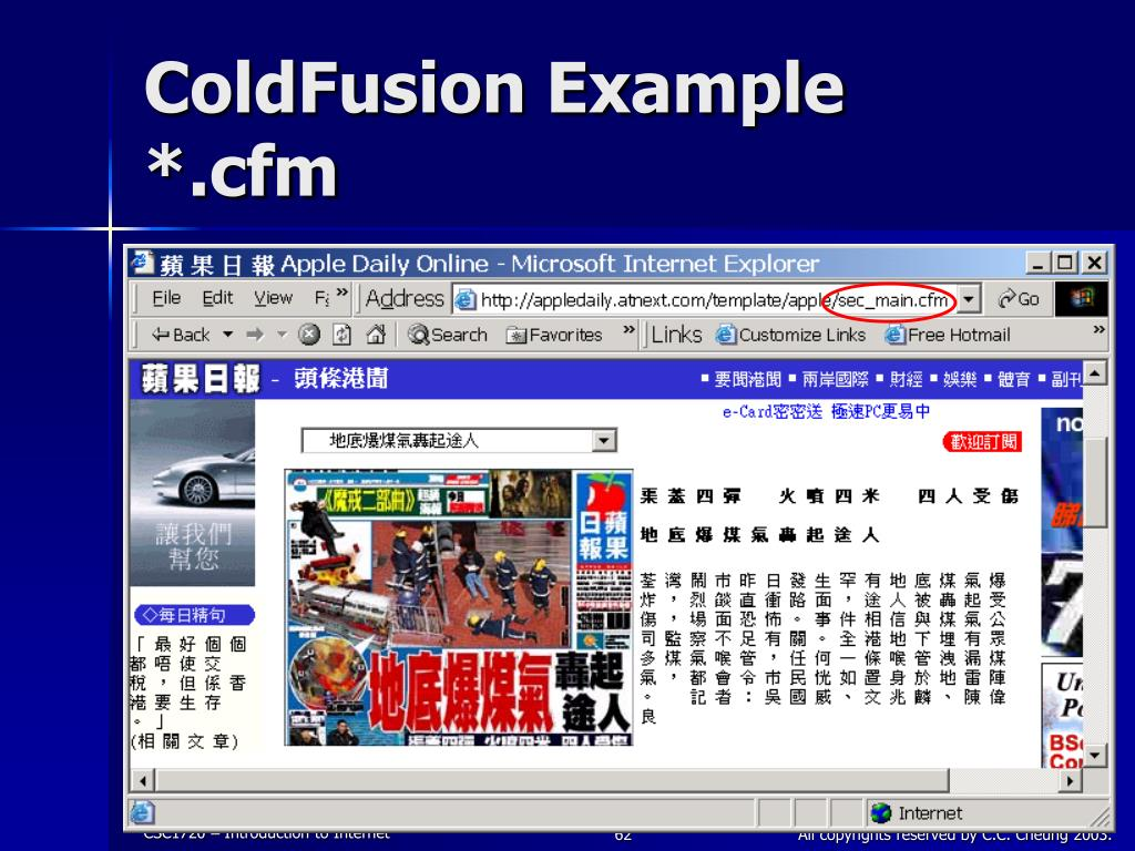 ColdFusion Example