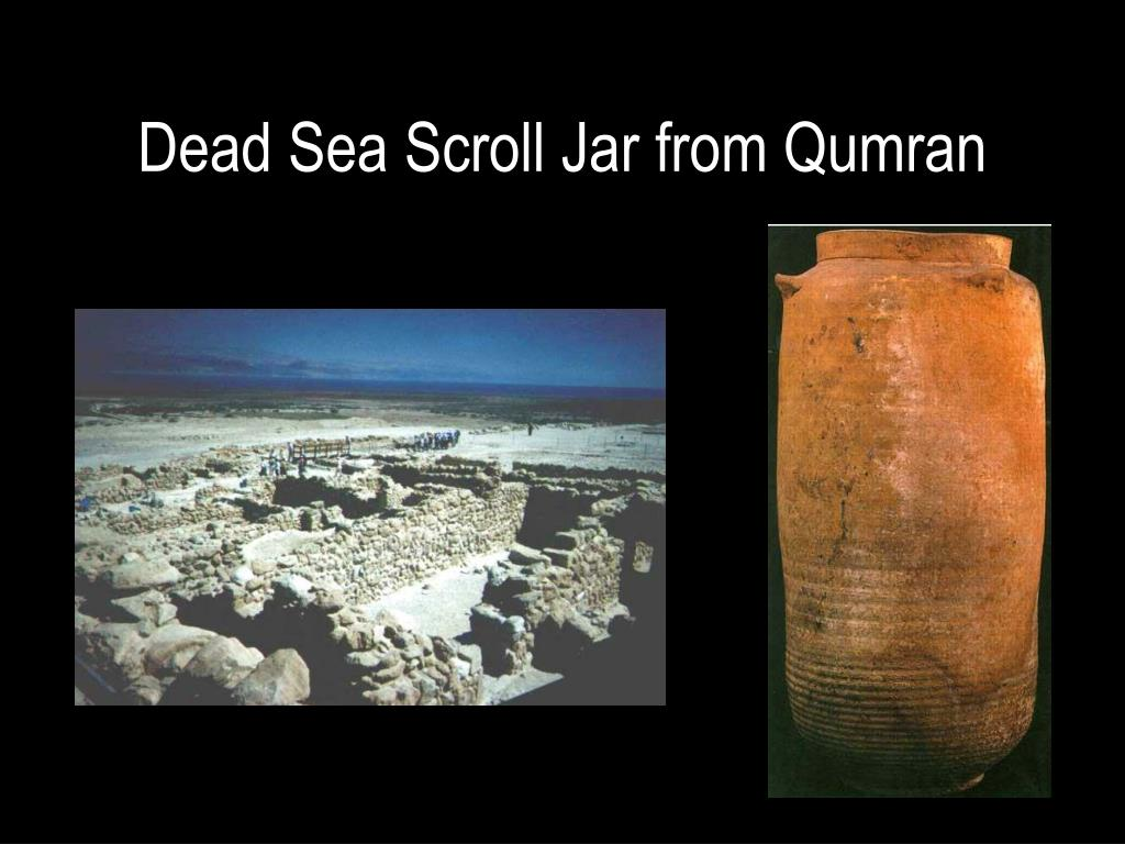 Dead Sea Scroll Jar from Qumran