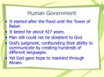 human government