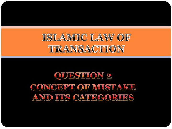 Islamic law of transaction