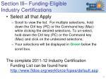 section iii funding eligible industry certifications