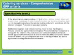 catering services comprehensive gpp criteria30