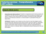 catering services comprehensive gpp criteria34