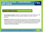 catering services comprehensive gpp criteria35