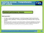 catering services comprehensive gpp criteria39