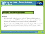 catering services comprehensive gpp criteria40