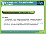 catering services comprehensive gpp criteria41