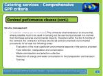 catering services comprehensive gpp criteria42
