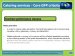 catering services core gpp criteria24