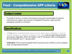 food comprehensive gpp criteria12