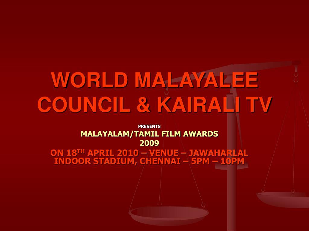 WORLD MALAYALEE COUNCIL & KAIRALI TV