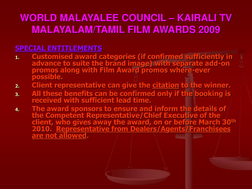 WORLD MALAYALEE COUNCIL – KAIRALI TV