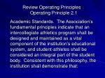 review operating principles operating principle 2 1