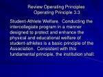 review operating principles operating principle 3 3