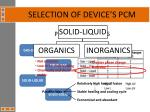 selection of device s pcm