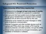safeguard 2 password protection