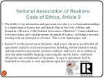 national association of realtors code of ethics article 9