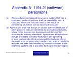 appendix a 1194 21 software paragraphs