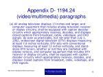 appendix d 1194 24 video multimedia paragraphs