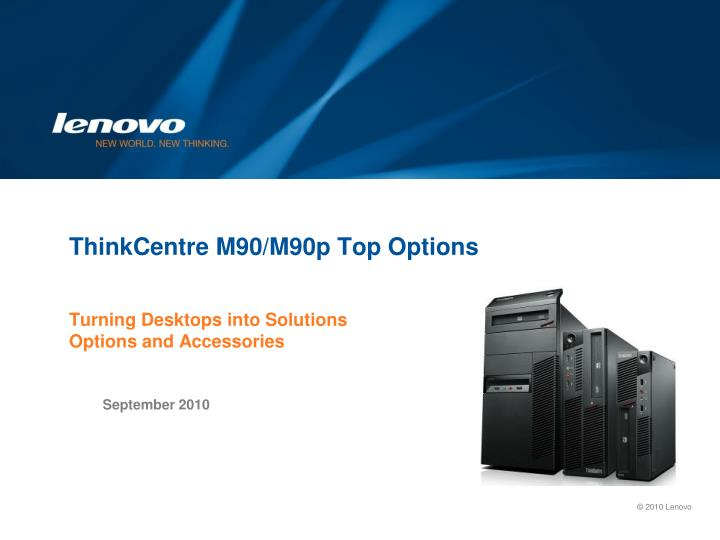 Thinkcentre m90 m90p top options