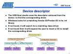 device descriptor