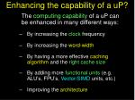 enhancing the capability of a up
