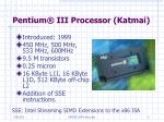 pentium iii processor katmai