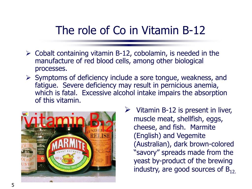 The role of Co in Vitamin B-12