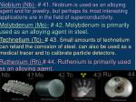 molybdenum mo 42 molybdenum is primarily used as an alloying agent in steel