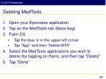 deleting medtools