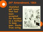 24 th amendment 1964