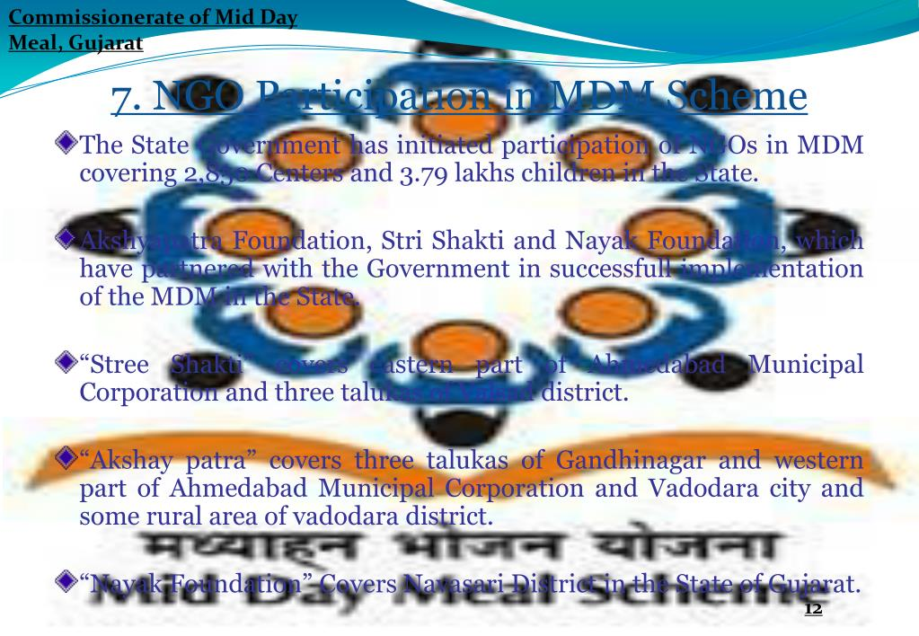 Commissionerate of Mid Day Meal, Gujarat