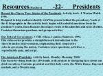 resources teachers 22 presidents