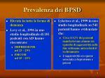 prevalenza dei bpsd